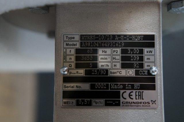 Grundfos MTR 5-10/10 Centrifugal Coolant Pump