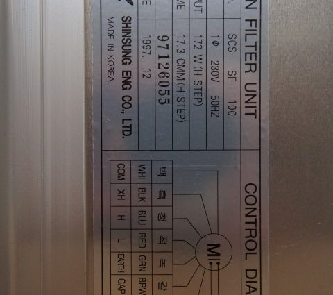 Shinsung Scs Sf 100 Fan Filter Unit Industri 235 Le Veiling